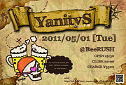 (旧)YanitySコミュ