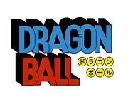 昔のドラゴンボールの方が好き