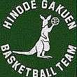 日出学園バスケットボール部