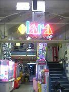 クララ(clara)明石魚の棚
