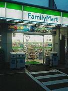 FamilyMart 33323