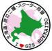 北海道原付二種スクーター同盟