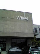 WAON 大林店