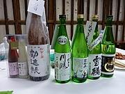 うたづ日本酒クラブ