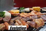 Evolutino