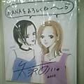 NANA_Fan_Club