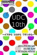 UDC10th 「・」