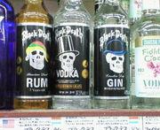Say! ビバ☆アルコール!