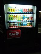 なか卯→烏丸高辻店