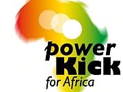 アフリカビジネス研究会