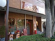 河内長野 カフェ カラク