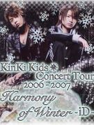 Harmony of Winter -iD-