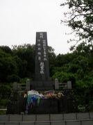 「沖縄の島守」を読む