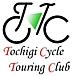 栃木サイクルツーリングクラブ