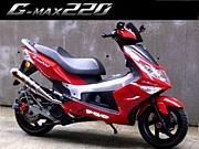 PGO G-MAX