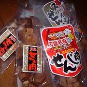 煎じ肉(せんじ肉)