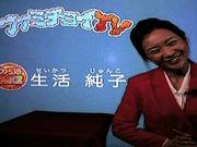 【ファミ】生活純子【チョイ】