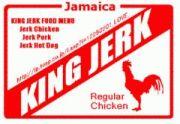 KING JERK(キングジャーク)