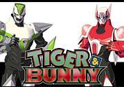 【寅】Tiger & Bunny【卯】