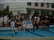 横須賀大津高校元3−4