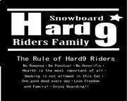 ハード9雪板舞