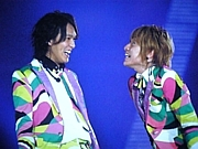 (`д´山田コン見たい!´∀`)