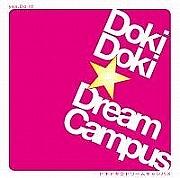 DokiDoki☆ドリームキャンパス