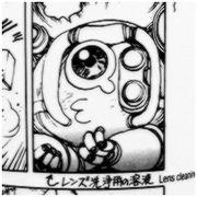 【フチコマの涙】
