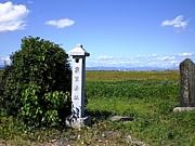 栗笠湊と栗笠村