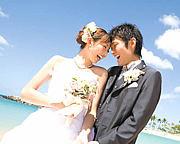 広島で結婚したいよ!