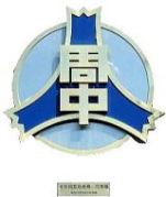 袋井市立周南中学校