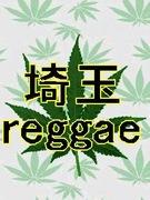 埼玉Reggae