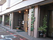 neoPark☆ネオパーク・美容室