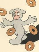羊男とドーナツ