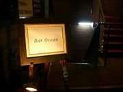 Bar Ocean