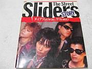ザ・ストリート・スライダーズ