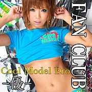 Cool Model Ero -優-