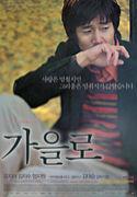 あの韓国映画、どうだった??