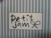 I Love Petit Jam×seraph