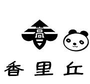 第4学区!大阪府立香里丘高校!