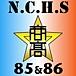長崎商業 Born 1985〜86 Only