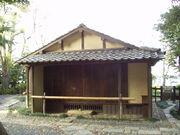 伝承文化研究所