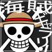 海賊ギャラリー