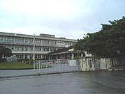 沖縄県立美里高校