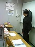 2008 ESTIO 高3数学LMクラス