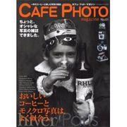CAFE PHOTO magazine