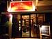 Cafe Arco-iris