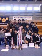 広島経済大学ボクシング部