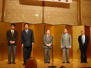 堀川中学校昭和55年度卒業生
