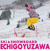スキー&スノーボード 越後湯沢